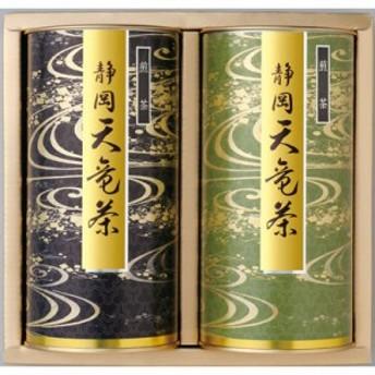 三盛物産 TNR-20 天竜茶詰合せ [煎茶100g×2] (TNR20)