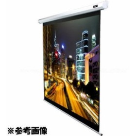 elitescreens VMAX106XWH2-E24 【送料無料】エリートスクリーン 電動プロジェクタースクリーン ヴィマックス2 106インチ 24延長 ホワイ