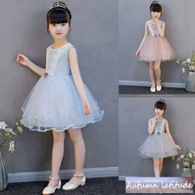 7767d4859785f 子供ドレス ワンピース レース 二次会 キッズドレス フォーマル 子ども 女の子 ピアノ発表会 花嫁 子供服