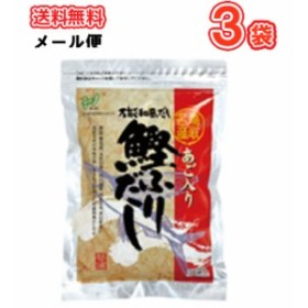 鳥取県民が選ぶ(とっとりうまいもん100)受賞 ヘイセイ あご入り鰹ふりだし (8g×30包)3袋