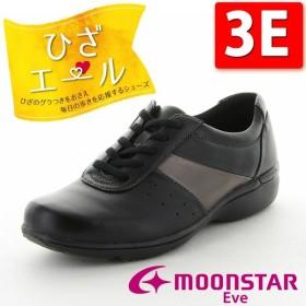 ムーンスター レディース コンフォートシューズ イブ EVE 268 ブラック moonstar