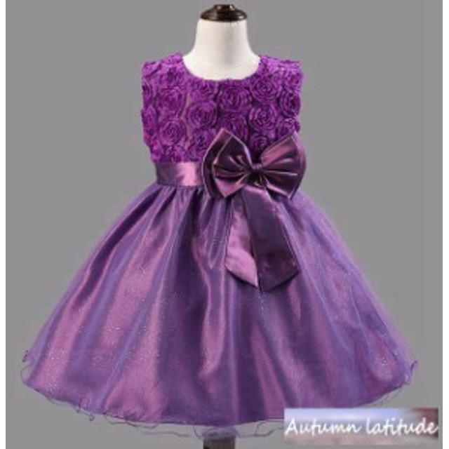 8d379c74f02c8 人気子供ドレス フォーマル キッズ ジュニア 七五三 子供服 ピアノ発表会 女の子 フラワーガール パーティー