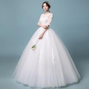 クラシカルな印象の ウエディングドレス ホワイト 長袖 マタニティ プリンセスライン Aライン 結婚式 披露宴 海外ウエディング H192