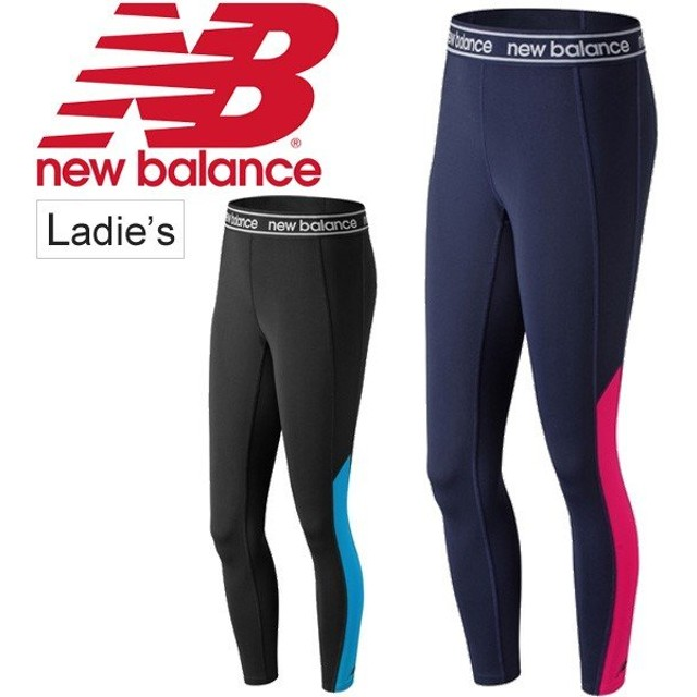 d5bf7eedf614e ロングタイツ レディース ニューバランス newbalance スポーツタイツ 10分丈 女性 ランニング マラソン トレーニング スパッツ レギンス