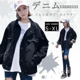 レディース 女性 トップス アウター コート Gジャン ジージャン ジャケット 長袖 ボタン デニム カジュアル ベーシック ポケット 韓国風 ファッション ブラック 大きいサイズ 流行 ロック