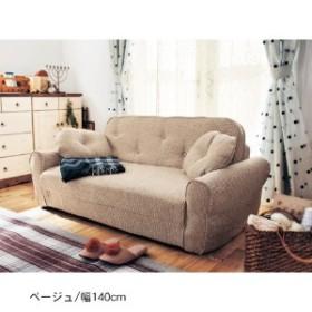 【4月10日まで大型商品送料無料】眠れるソファーベッド