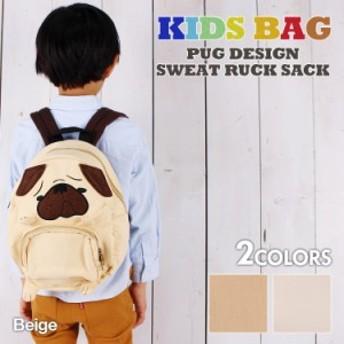 キッズ リュック デイパック 子供 こども 通園 軽量 かばん ハーネス 男の子 女の子 誕生日 プレゼント 新学期 引っ越し
