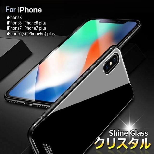 iPhoneX ガラスフィルム 付き iPhoneX 8 7 6s 6 Plus ケース カバー フィルム iphonexs スマホケース アイフォン7 アイホン iphoneMAX XR Xs ケー