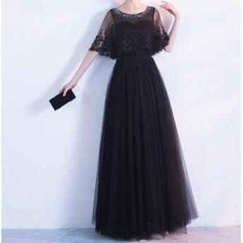 ドレス ロングドレス カクテルドレス クルーネック 花柄 レース ラインストーン チュール フレア 二次会 パーティー 上品