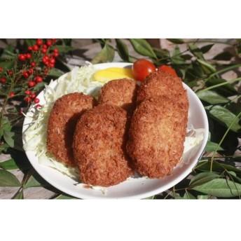 鹿 肉コロッケ4個入り ゆすはらジビエの里 高知県 梼原 ジビエ イノシシ シカ 精肉|91039|