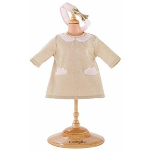 """コロールCorolle 12"""" Dress Sparkling Clouds Fashion Set Baby Doll"""