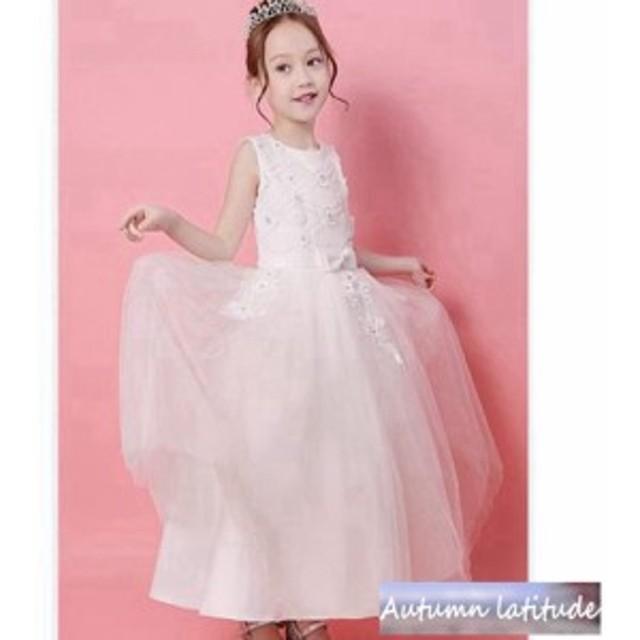 02bd161edd8bf 子供ドレス フォーマル ピアノ発表会 ジュニアドレス ワンピース 140 160 170 150 七五三 結婚式