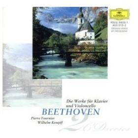 ベートーヴェン:チェロとピアノのための作品全集/ピエール・フルニエ,ヴィルヘルム・ケンプ