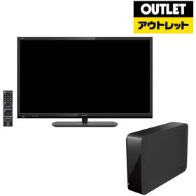 [32型国内メーカーテレビ+1TB外付けHDD]セット
