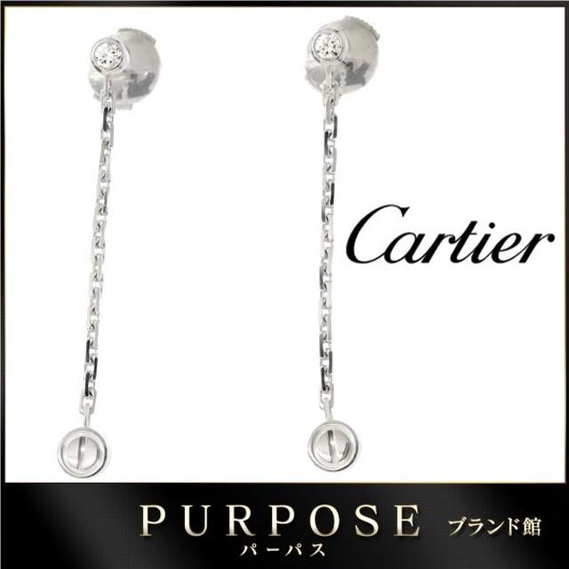 6fe31b21f8 カルティエ Cartier ラブ ダイヤ チェーン ピアス K18WG 18金ホワイトゴールド 750 ダイア