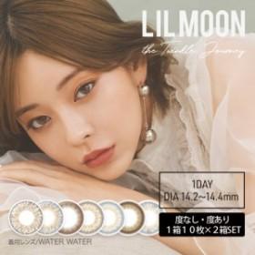 リルムーン / LILMOON  1day (度あり・度なし/10枚入り×2箱/全7色)