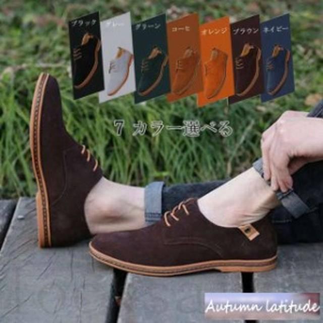 ローファー メンズ 靴 スリッポン デッキシューズ 男性 ビットローファー メンズ 紳士靴 PU革靴 ビジネスシューズ カジュアルシューズ 紳