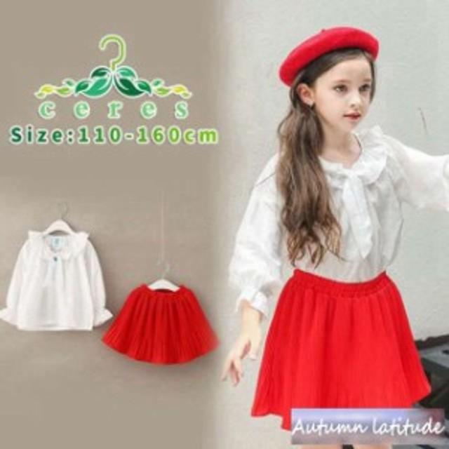 256d282398786 子供服 上下セット 長袖 セットアップ フリル キッズ シャツ フレアスカート 女の子 赤 韓国子供服