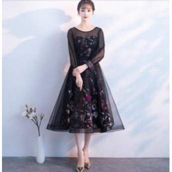 花柄 姫系 お呼ばれドレス パーティードレス 長袖 イブニングドレス フォマールドレス 発表会 宴会 フェミニン