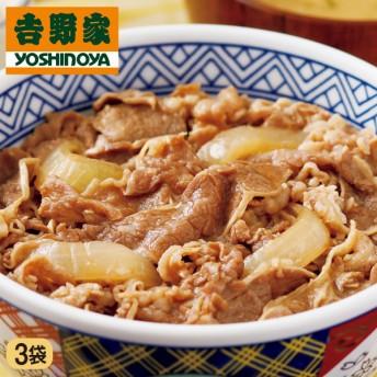 【ワケありの理由:在庫処分】吉野家 サラシア入り冷凍牛丼牛丼の具 135gx3袋 《残り6点!》
