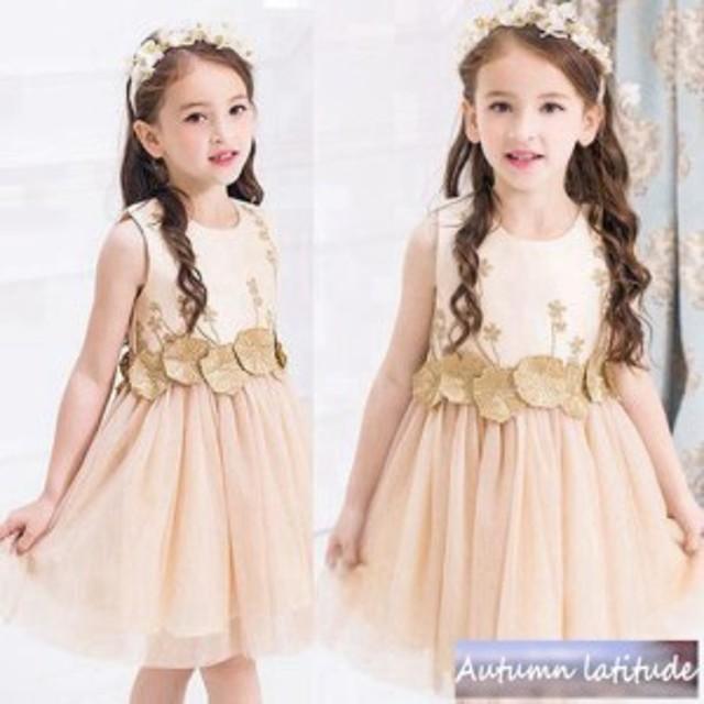 16a9f20deb195 子供ドレス フォーマル ピアノ発表会 150 110 160 100 ワンピース 子供服 ジュニアドレス 女の子