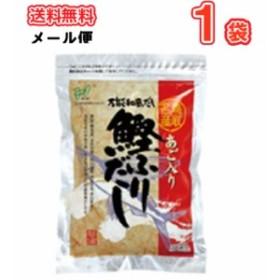 鳥取県民が選ぶ(とっとりうまいもん100)受賞 ヘイセイ あご入り鰹ふりだし (8g×30包)1袋