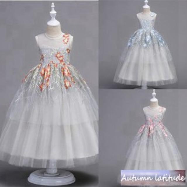 3020fcf960238 子供ドレス ピアノ発表会 ロング 150 シャンパン ジュニアドレス フォーマル 160 140 子供ドレス 120