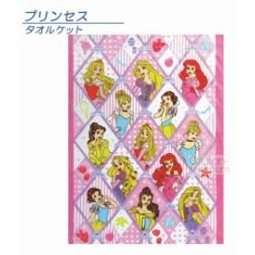 【送料380円】■ディズニー・プリンセス・タオルケット(ハーフサイズ)(コンフォータブル)■
