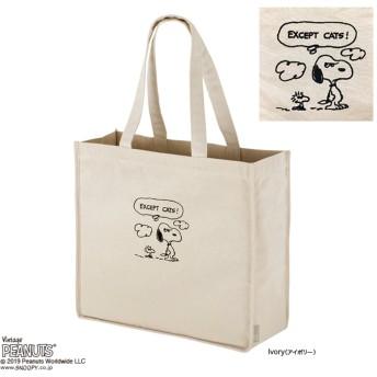 【オンワード】 ROOTOTE(ルートート) 4049 ルートート / RT SN.グランデ キャンバス刺繍 ピーナッツ-4N 01:アイボリー FREE レディース