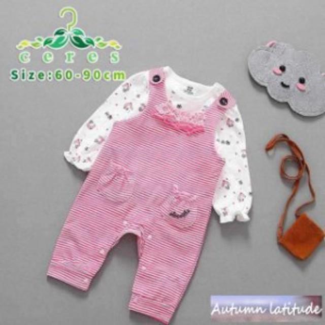 f9ed4ee76ac8b 赤ちゃん ベビー カバーオール 春 つなぎ 2点セット 丸襟Tシャツ 長袖 ロンパース ボーダー