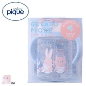(ジェラートピケ キッズアンドベイビー)gelato pique Kids&Baby baby ストローマグ ジェラピケ