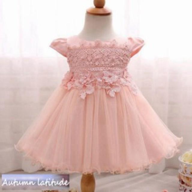 b68350da56590 発表会 子供ドレス 女の子 ドレス ベビー 子ども 結婚式ドレス 赤ちゃんドレス 子供服 フォーマル