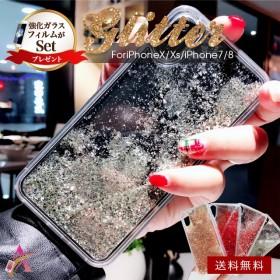 【国内安心最速発送】 強化ガラスフィルム付き グリッター iphoneケース iphoneケース おしゃれ iphoneケース 人気 iphoneケース きらきら iphoneケース 可愛い