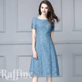 結婚式 お呼ばれ ドレス パーティードレス 韓国 ワンピース ブルー 青 パーティー 花柄 Aライン 半袖 フレア 二次会