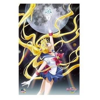 1000ピース ジグソーパズル 美少女戦士セーラームーン Crystal (50x75cm)