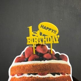 「1st happybirthday」一歳誕生日 バースデーケーキトッパー 【送料無料】