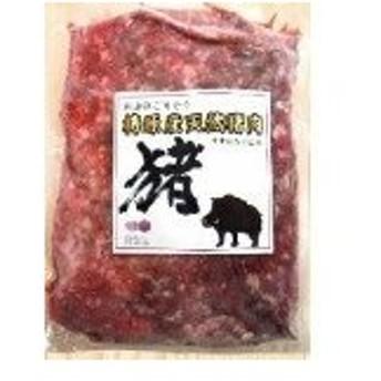 猪 ミンチ肉 250g ゆすはらジビエの里 高知県 梼原 ジビエ イノシシ シカ 精肉|90819|