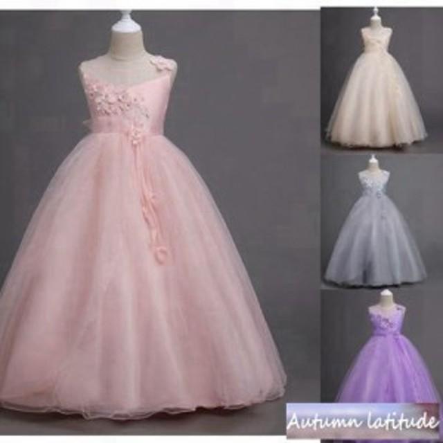 11657c5e831c7 子供ドレス ロング ワンピース レース 子ども キッズドレス フォーマル 女の子 花嫁 ピアノ発表会 二次会 子供