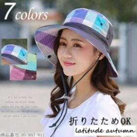 ハット レディース UV チェック柄 小顔効果 つば広 春夏 つば広 紫外線対策 UVハット uvカット オシャレ 折りたたみ 帽子
