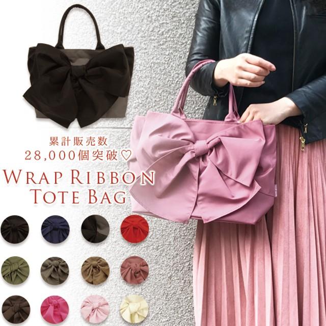 0baec1cd9d17 トートバッグ - pink trick ピンクトリック ラップリボントート鞄 かばん BAG バッグ トートバッグ