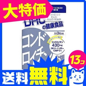 1個あたり円 DHC コンドロイチン 60粒 13個セット