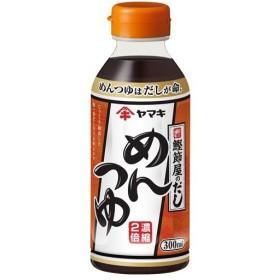 ヤマキ めんつゆ ( 300mL2コセット )/ ヤマキ