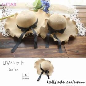 帽子 レディース ハット リボン 春 紫外線対策 大きいサイズ アウトドア 夏 UVハット帽子 つば広 女優帽 オシャレ