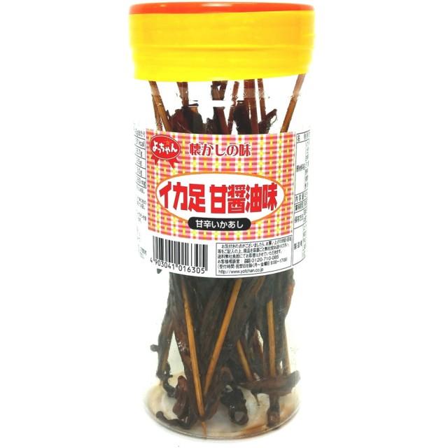 いか足甘醤油 ポット 45g【お菓子】