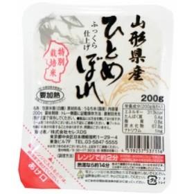 パックごはん 「特別栽培米 山形県ひとめぼれ」 200gx24個(1ケース)