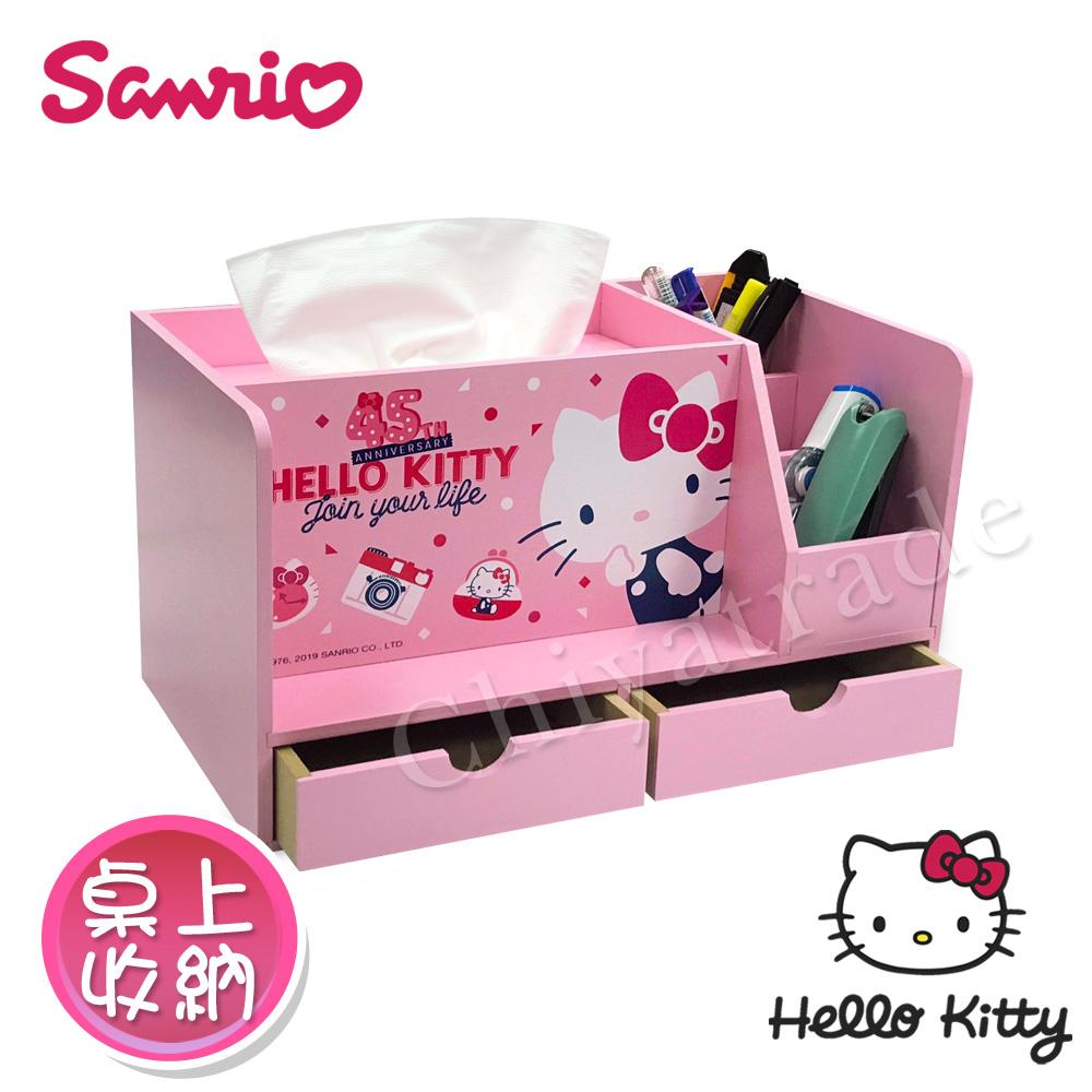 【Hello Kitty】凱蒂貓 多功能兩抽盒筆筒 衛生紙盒 收納盒 桌上收納 文具收納(正版授權)