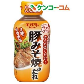 エバラ 豚みそ焼のたれ ( 230g3コセット )/ エバラ