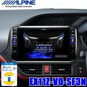 EX11Z-VO-SF3N アルパイン BIGX 80系ヴォクシー専用カーナビ 11インチWXGA 3カメラセーフティパッケージ