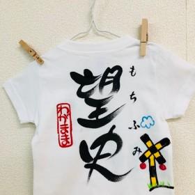 お名前Tシャツ 電車