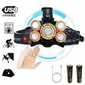 LED ヘッドライト センサーの機能 超高輝度 5000ルーメン 軽量 防水 USB充電 登山 釣り 防災 夜間作業 車検対応 キャンプ サイクリング